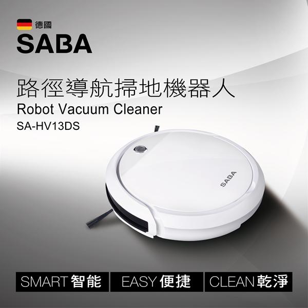 【SABA】路徑導航掃地機器人(SA-HV13DS)