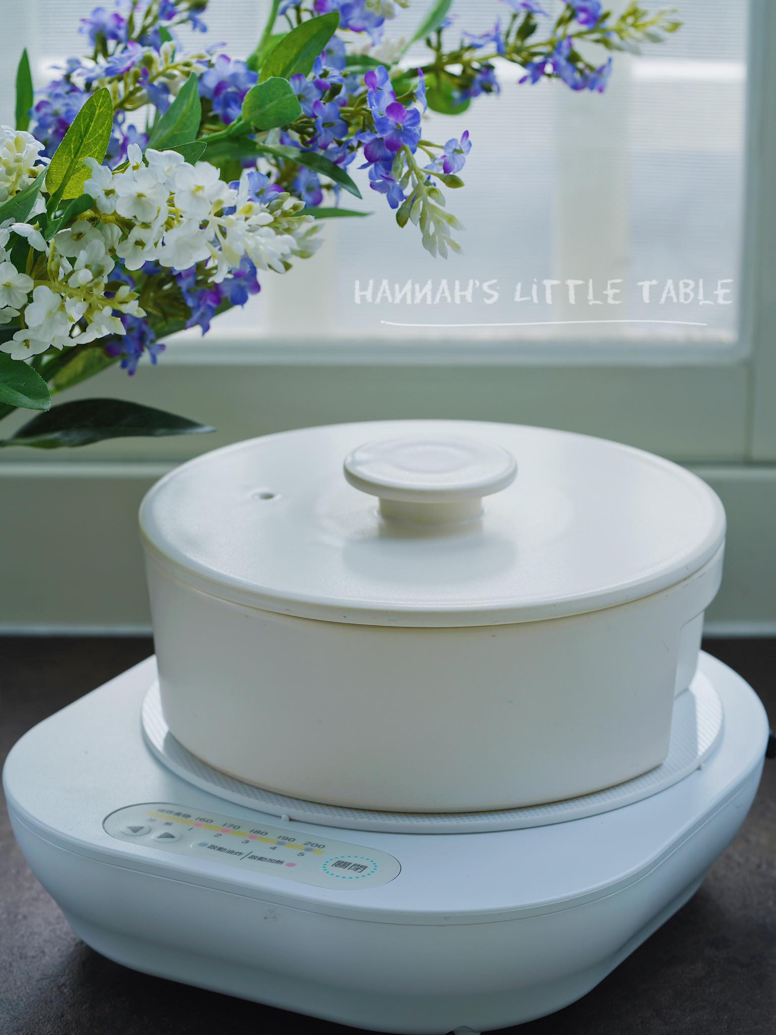 漢娜的小餐桌 Hannah's Little Table