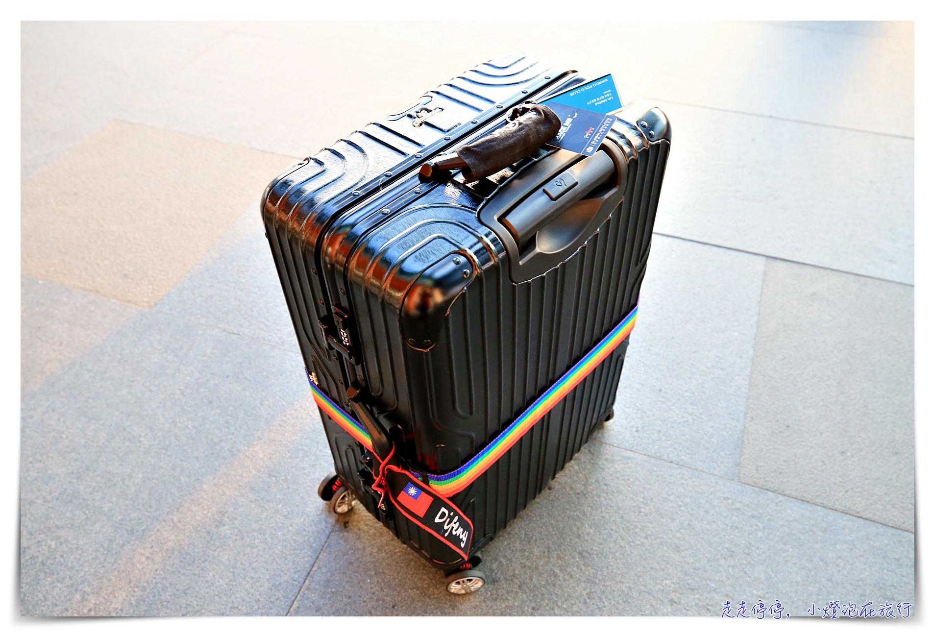 走走停停,教學旅行,旅行教學