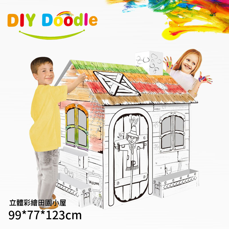 美國【DIY Doodle】田園小屋 (立體彩繪屋 贈6色著色筆)