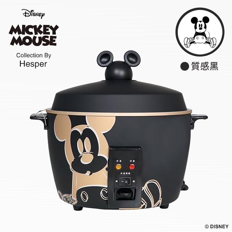 【 迪士尼 】米奇系列 304不鏽鋼 11人份電鍋(質感黑)*1