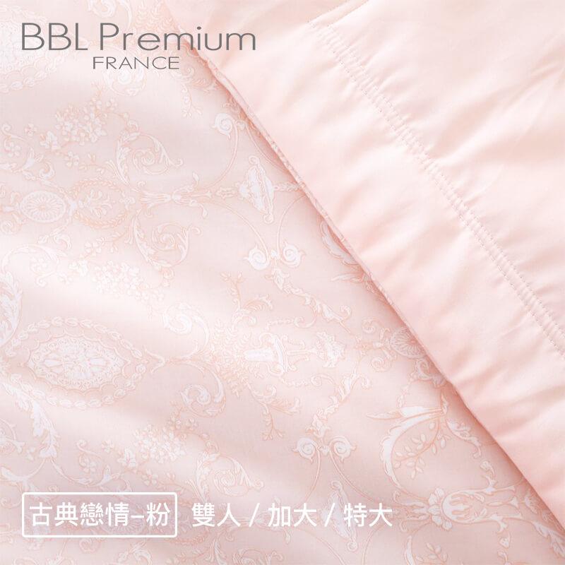 【BBL Premium】100%萊賽爾纖維(天絲®)印花兩用被床包組(3款花色)