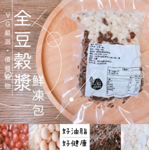 【VG BOOM】全豆穀漿鮮凍包 (15包組合)