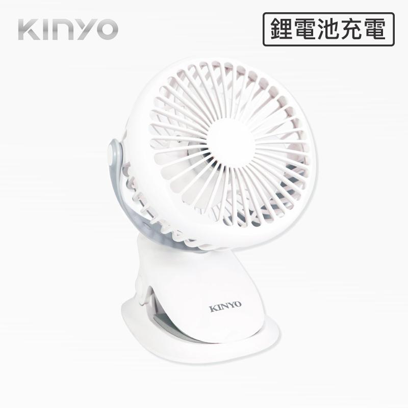 (預購,預計7/15開始出貨)【KINYO】多功能夾/立式小風扇UF-168
