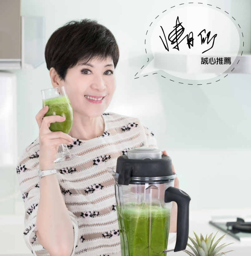 【VG BOOM】綠拿鐵鮮凍包│健康綜合全系列,共30包組合(綠拿鐵+菜加倍版+全豆穀漿,各10包入)