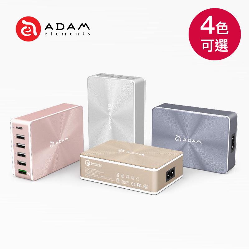 ★【ADAM OMNIA】 PA601 萬用6合一多功能充電器
