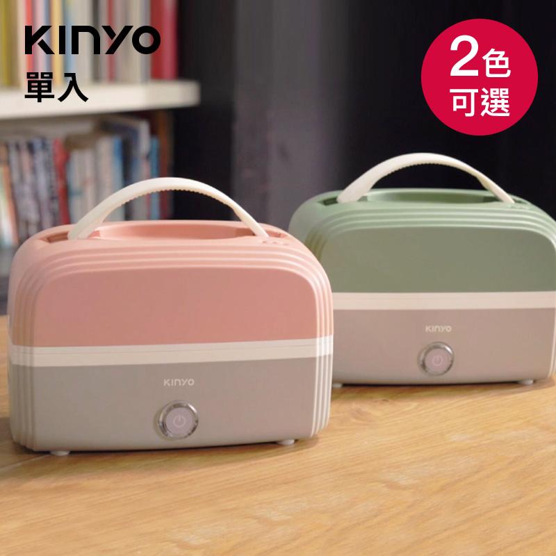 【KINYO】小飯包 電子蒸飯盒 ELB-5030