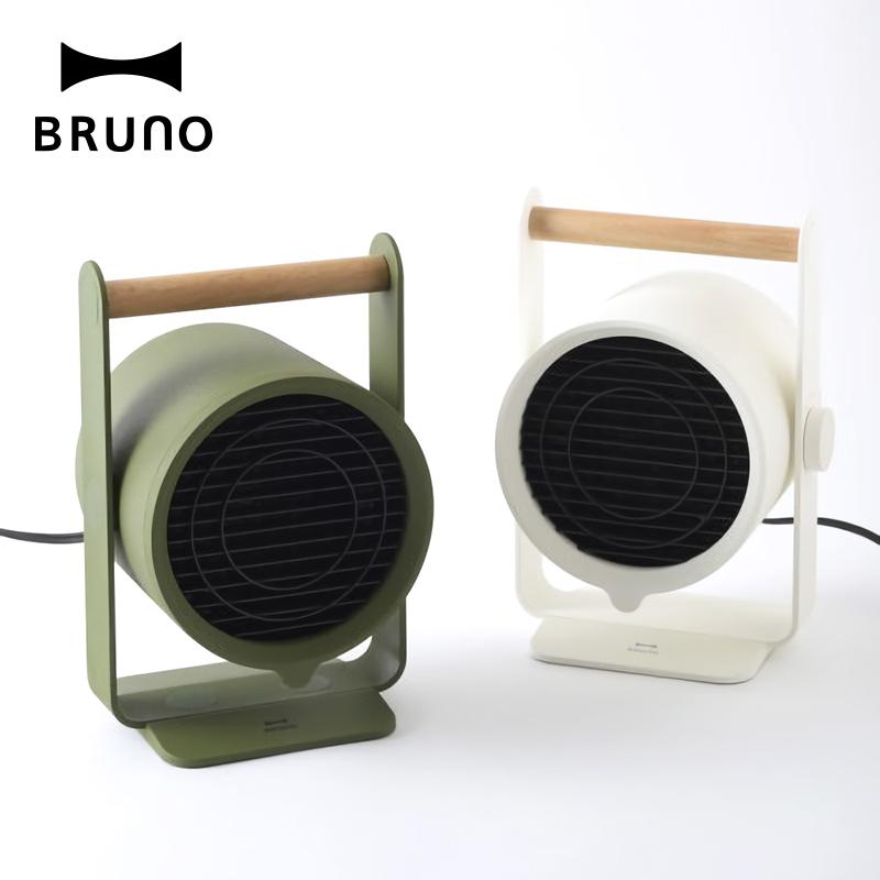 【日本BRUNO】天然木手持PTC陶瓷電暖器 BOE036 白/綠(購物車驚喜價)