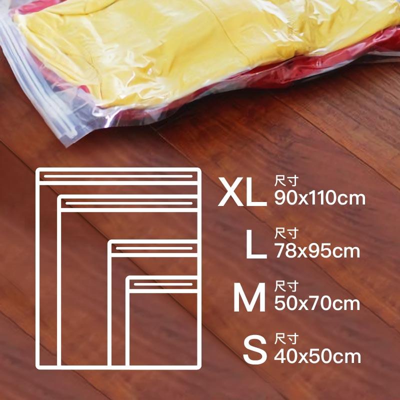 【壽滿趣-收麻吉】手捲式真空壓縮袋(專利雙排氣孔 最短路徑)(組合),(離島運費另計)