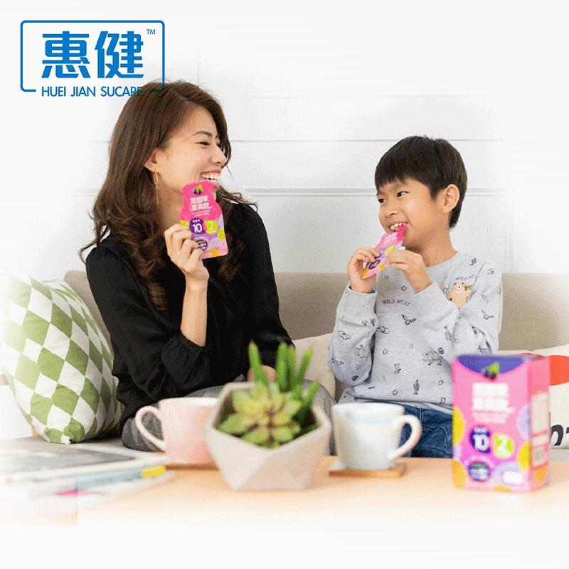 【惠健】黑醋栗金盞花葉黃飲4盒 (共60入/1包30ml),一天一包適用兩個月!