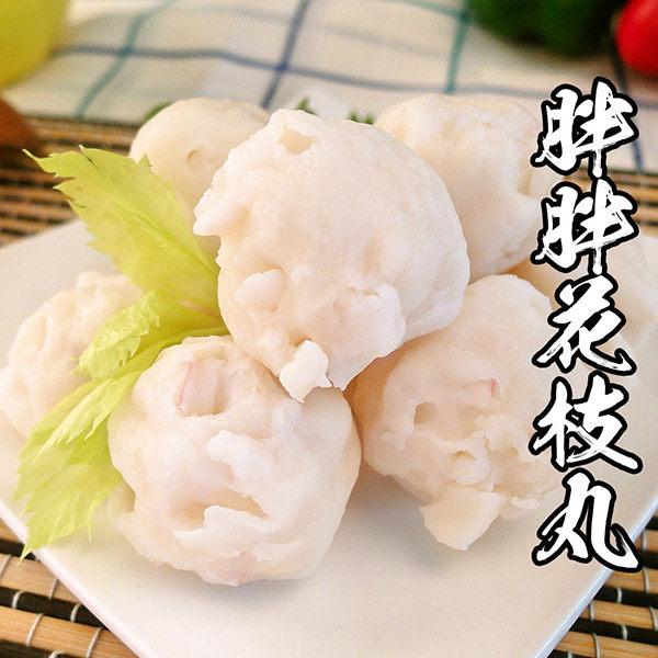 【食吧嚴選】下酒菜海陸鹹酥雞組