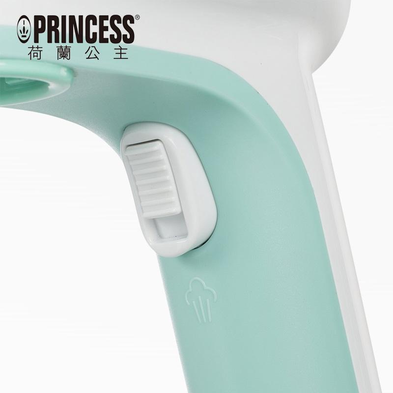 Ivy 好用推薦❤️【PRINCESS 荷蘭公主】 超大水箱手持蒸氣掛燙機(加贈2好禮)