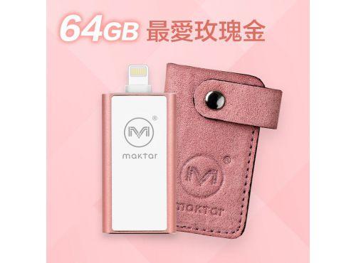 【新一代口袋相簿Piconizer 2】64GB新品上市贈送保護套(玫瑰金/閃耀銀)