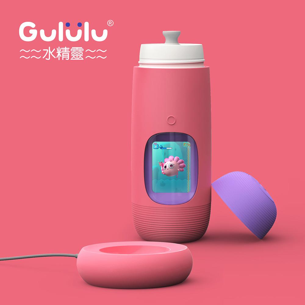 【Gululu】水精靈兒童智能水壺,獨家加贈背袋(隨機出貨)