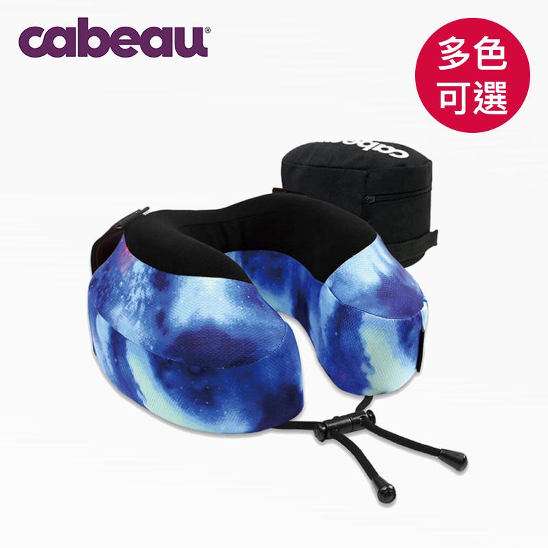 【cabeau】旅行用記憶頸枕 S3