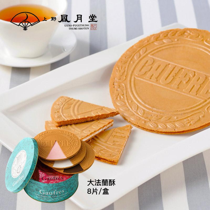 【風月堂】上野風月堂大法蘭酥(8片)