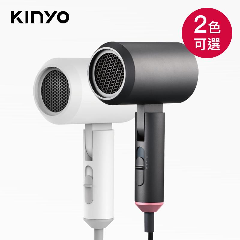 【KINYO】陶瓷負離子吹風機(兩色可挑)