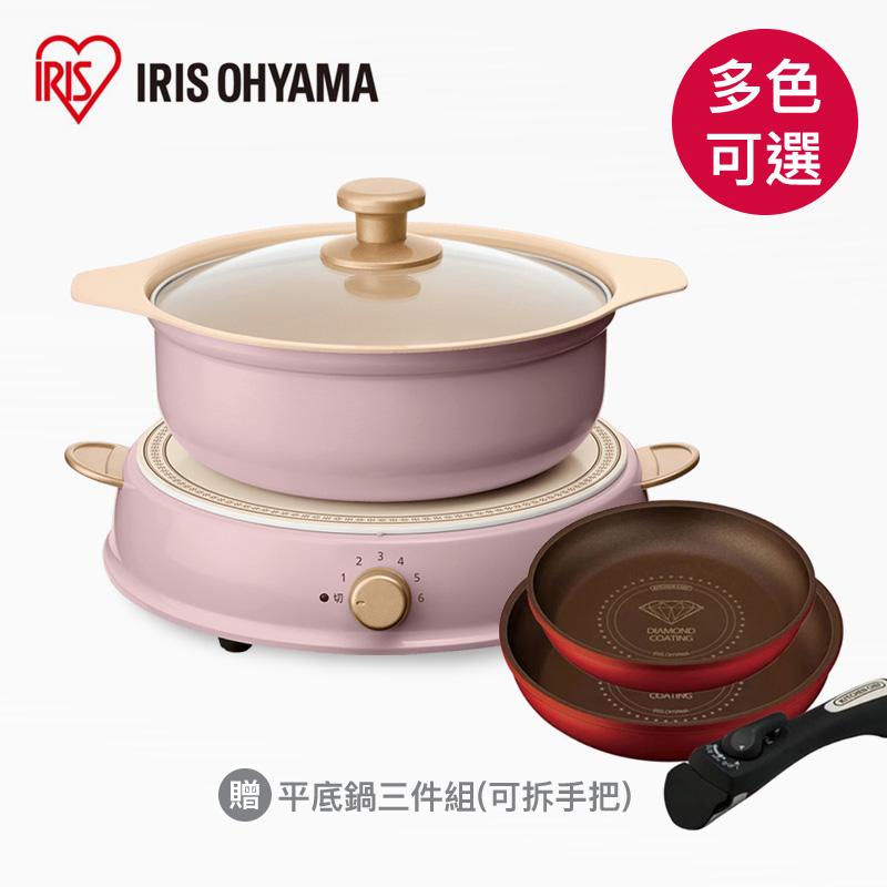 日本Iris Ohyama ricopa IH 料理電磁爐+鍋+再加贈平底鍋三件組(可拆手把)