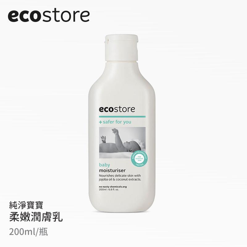 【ecostore】純淨寶寶沐浴呵護組(洗髮精/泡泡浴/潤膚乳)