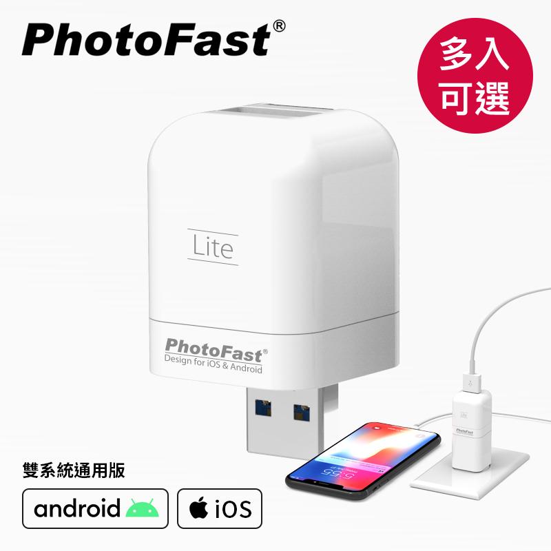 【Photofast】PhotoCube Lite 雙系統 備份方塊(iOS/Android 雙系統通用版)