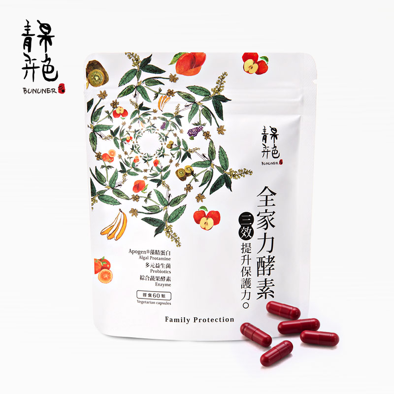 【青果卉色】全家力酵素│全家防護提升3入組