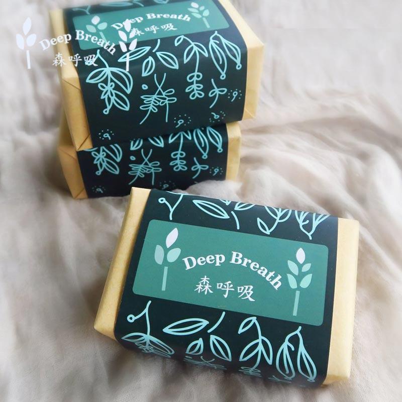 【森呼吸】Dudu-Osun乳木果油黑皂 3 入組 (送限量黑皂粉包)