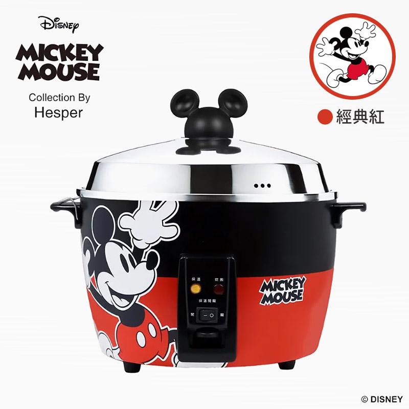 【 迪士尼 】米奇系列 304不鏽鋼 11人份電鍋(經典紅)*1