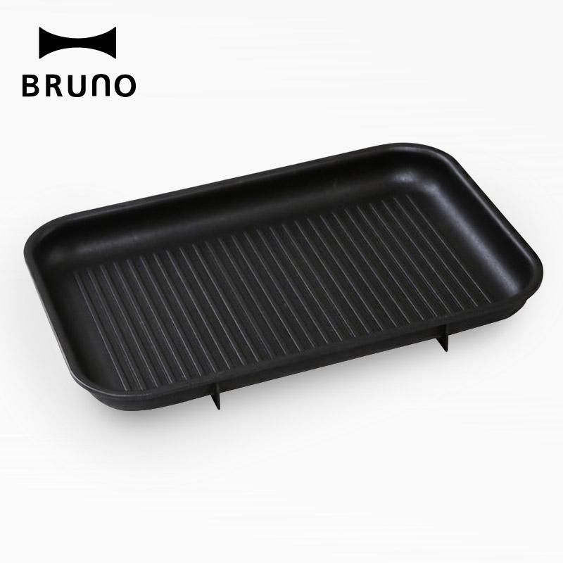 【日本BRUNO】燒烤波紋煎盤