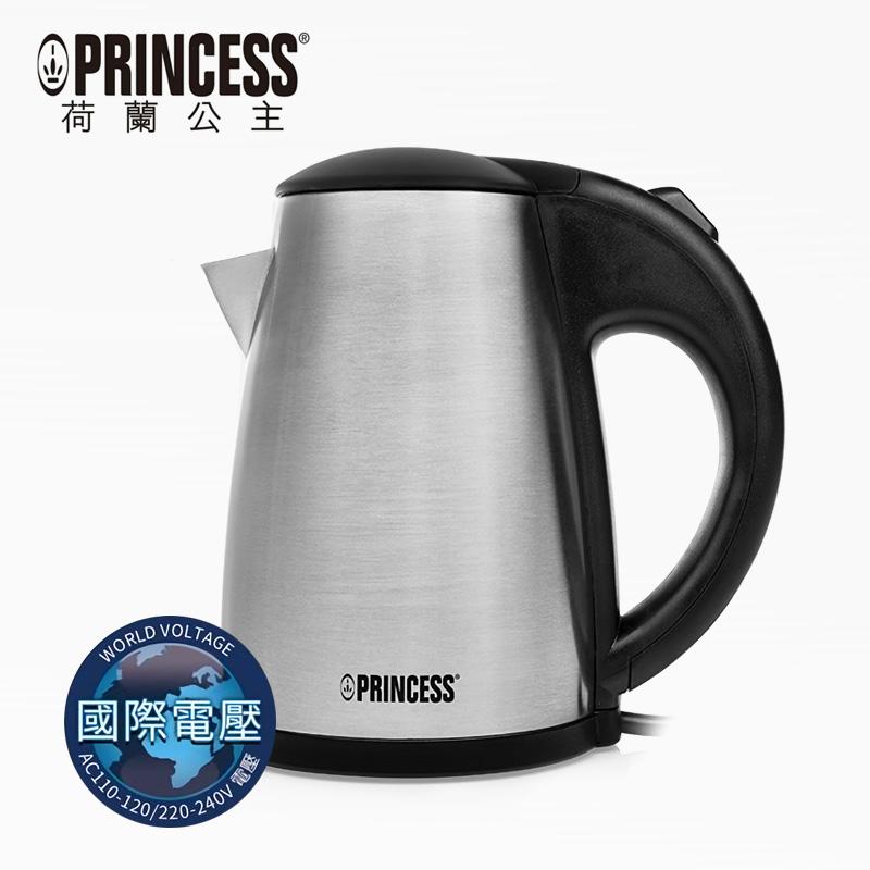 【PRINCESS 荷蘭公主】 0.5L雙電壓旅行快煮壺