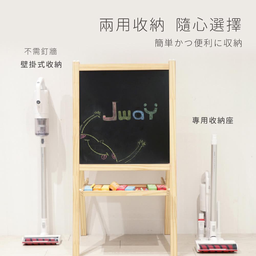 【JWAY】無線三合一塵蹣紫外線殺菌吸塵器