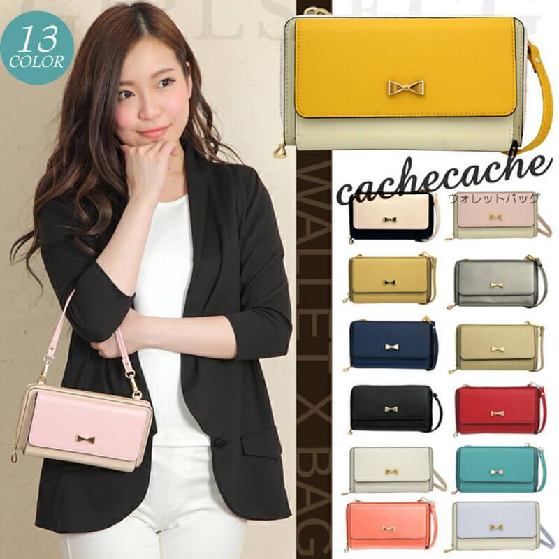 【cachecache】 日本蝴蝶結3way高質感小包