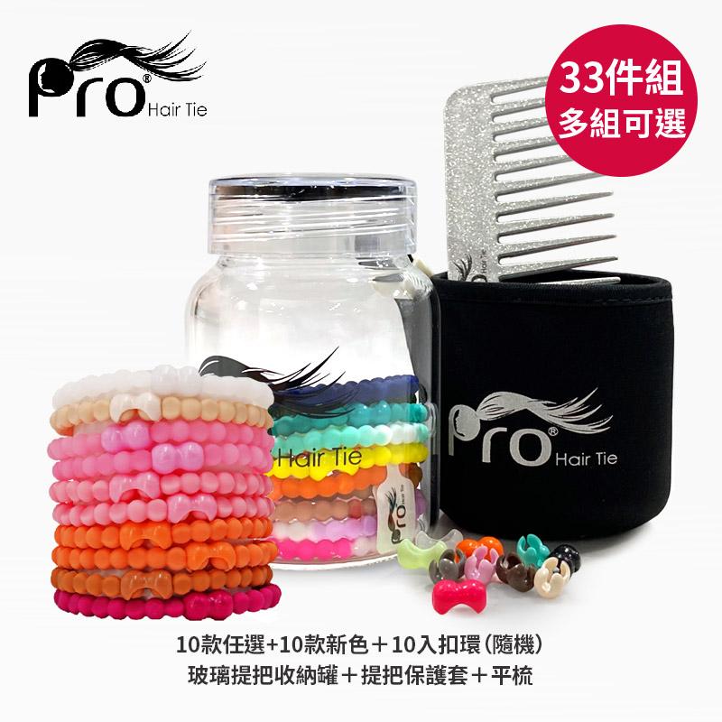 【Pro Hair Tie】美國熱銷扣環髮圈-玻璃提把聖誕豪華款(33入)