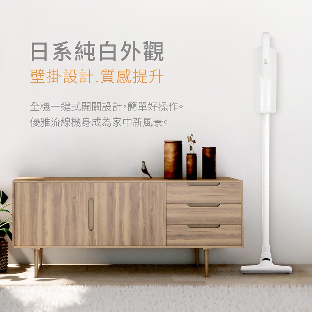 【JWAY】有線手持直立兩用旋風吸塵器