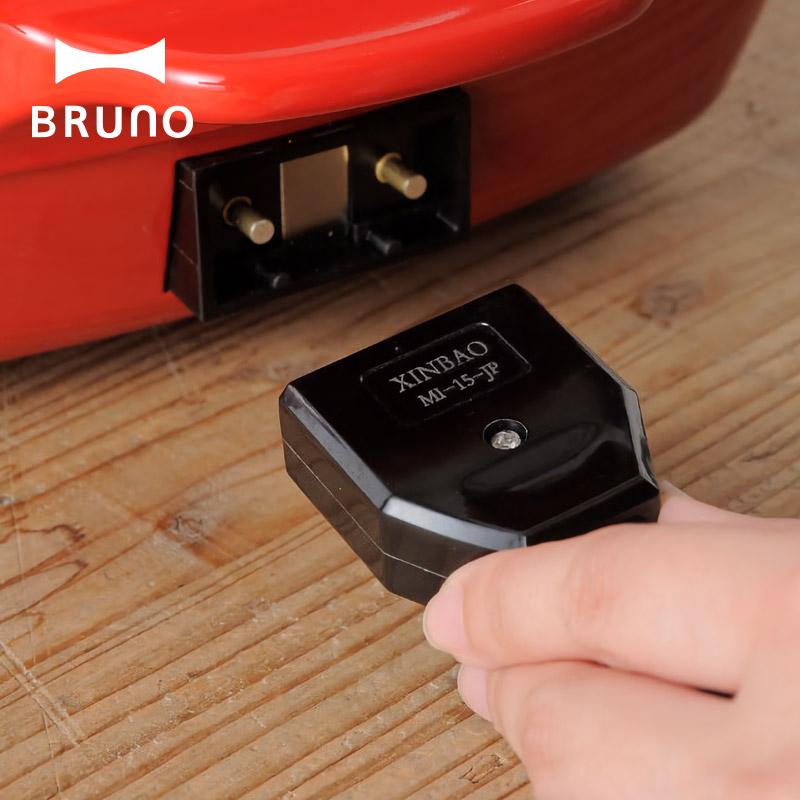 【BRUNO】日本-多功能電烤盤(2色)