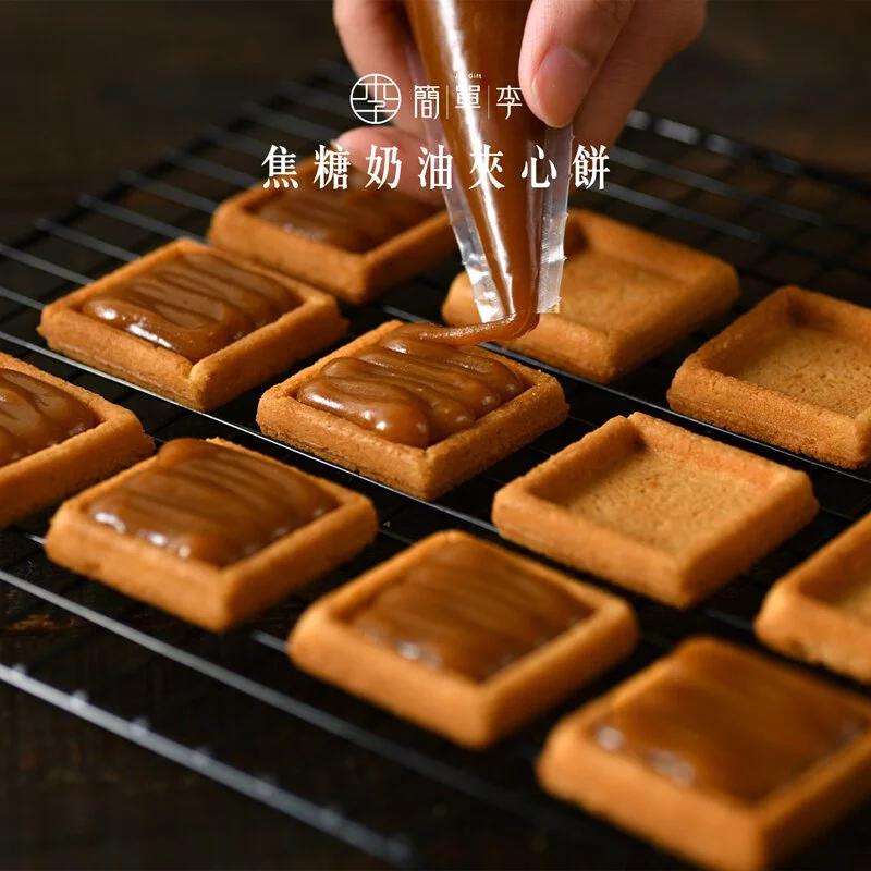 【簡單李】焦糖甜心(焦糖奶油夾心酥)5入(盒)