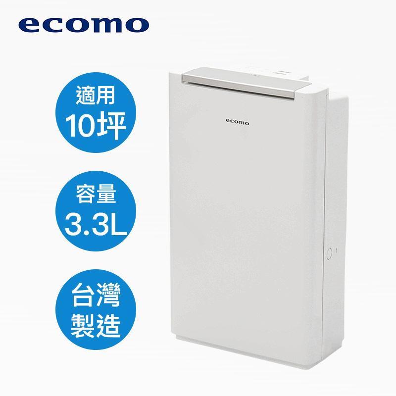 【日本ecomo】AIM-AD301 除濕機(台灣製)