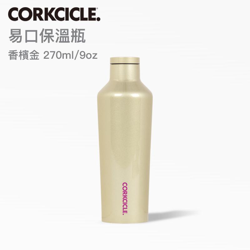 【美國CORKCICLE】酷仕客 UNICORN 系列三層不鏽鋼 ( 易口保溫瓶 / 寬口保溫杯 )
