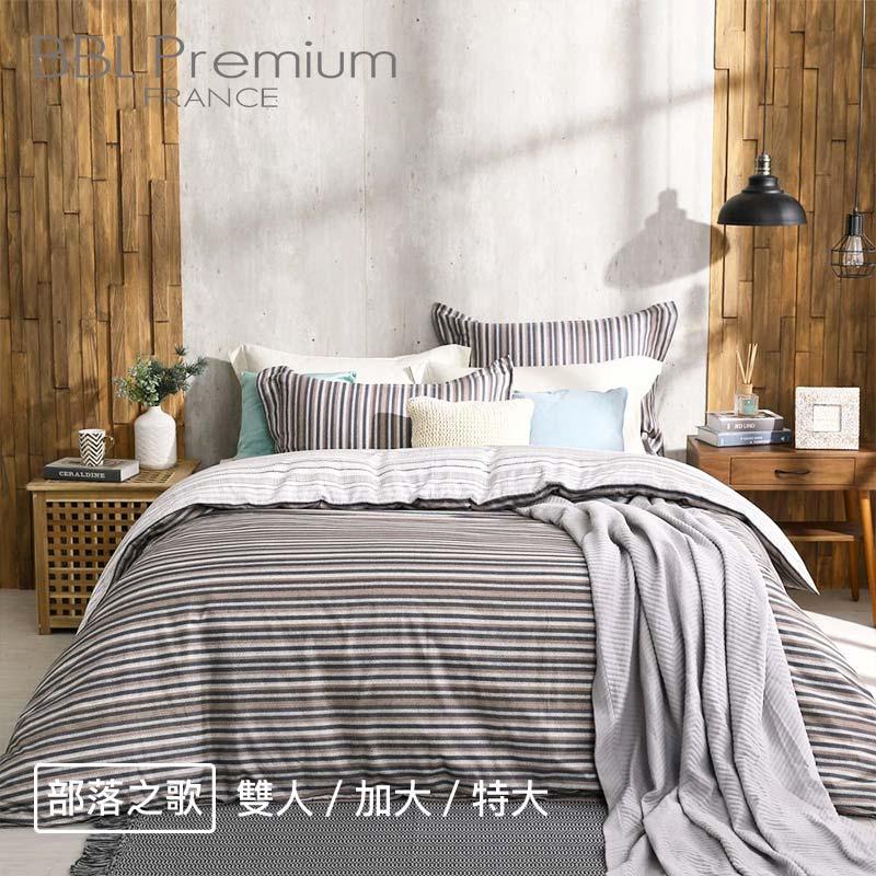 【BBL Premium】100%精梳棉印花兩用被床包組/單人涼被