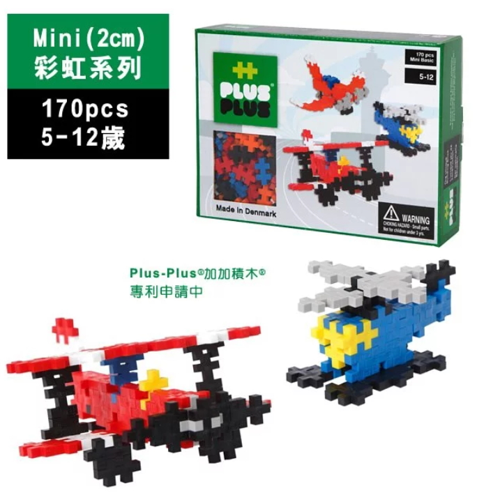 【Plus-Plus加加積木】Mini小顆粒170片 - 共6款可選