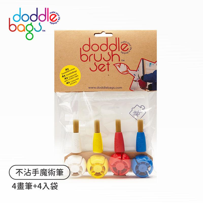 【英國doddlebags】彩虹荳荳袋 不沾手魔術筆(4畫筆+4入袋)