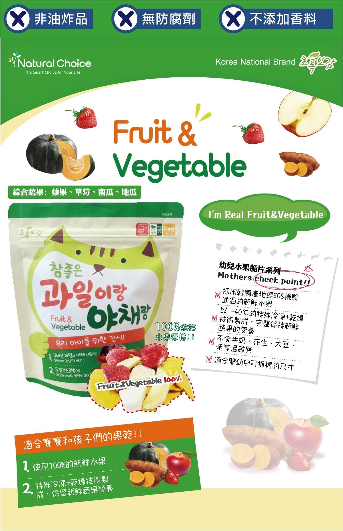 【Natural Choice】韓國自然首選水果脆片精選全組合6入組