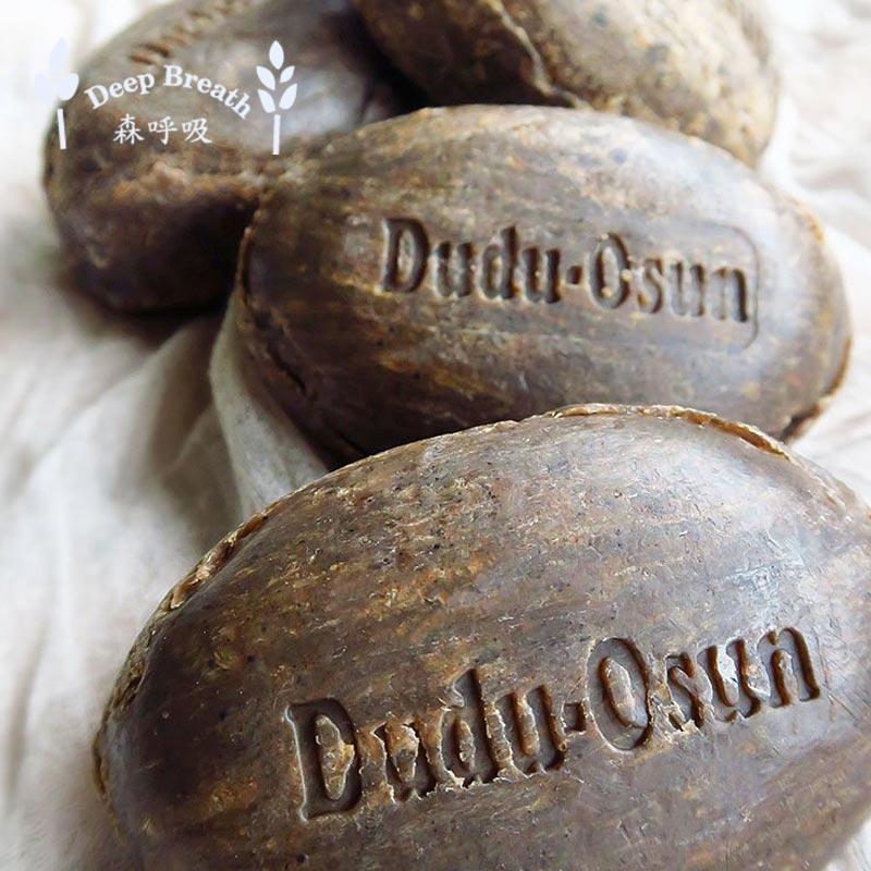 【森呼吸】Dudu-Osun乳木果油黑皂 6 入組 (送限量乳木果油脂15ml)