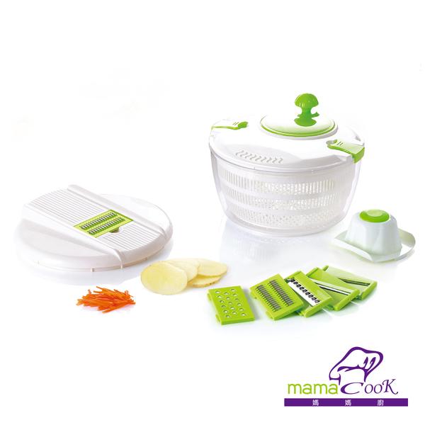 【義大利Mama Cook】多功能切菜刨絲廚房利器組