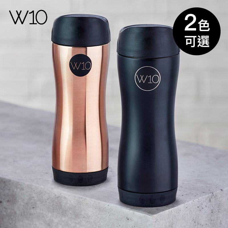 【W10】海灣保溫杯