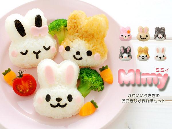 【Arnest】創意料理小物 可愛兔兔飯糰模型