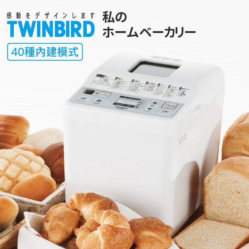【日本TWINBIRD】多功能製麵包機+贈CORKCICLE戶外系列易口瓶-270ml