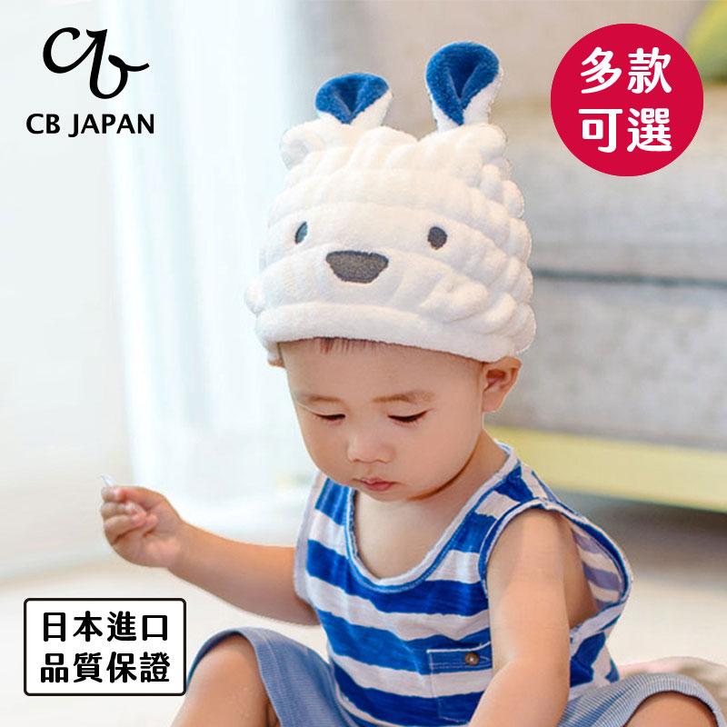 【CB Japan】動物造型超細纖維浴帽