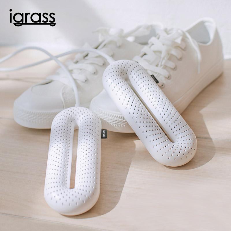 【iGRASS】烘鞋機