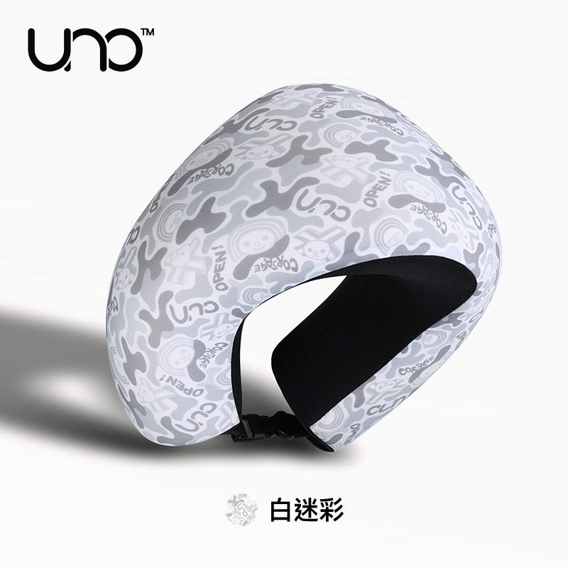 【UNO™ 頸枕】OPEN小將 x UNO™旅行枕 限量聯名款 (購物車驚喜價)