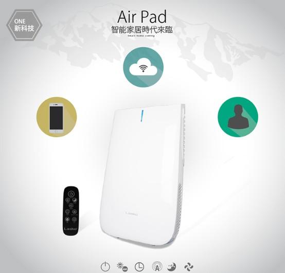 【美國百年品牌LASKO】AirPad 白朗峰節能超薄空氣清淨機 加一年耗材組
